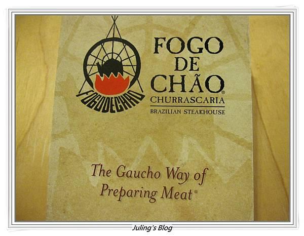 FOGO DE CHAO 23.JPG