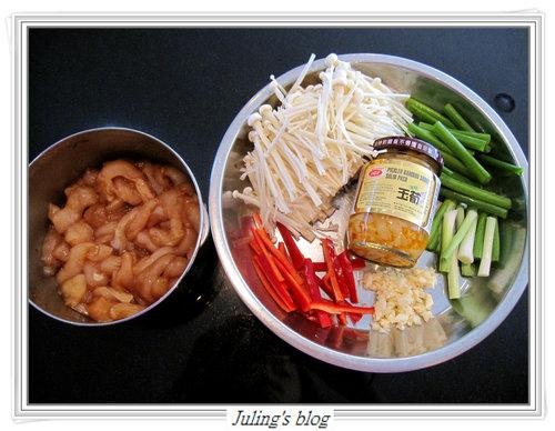 金菇雞柳燜玉筍1.jpg