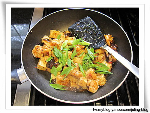 乾燒海鮮豆腐煲8.jpg