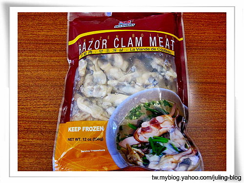竹蟶貝肉(Razor Clam Meat).jpg