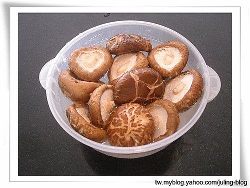 香烤鮪魚鮮菇盒1.jpg