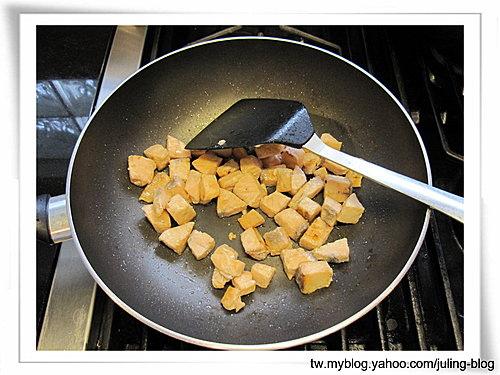 核桃鮭魚丁2.jpg