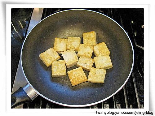 梅菜鯛魚燒6.jpg