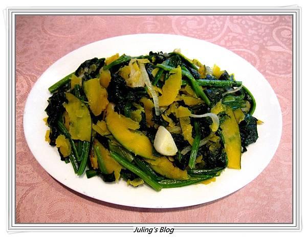 南瓜炒菠菜.JPG