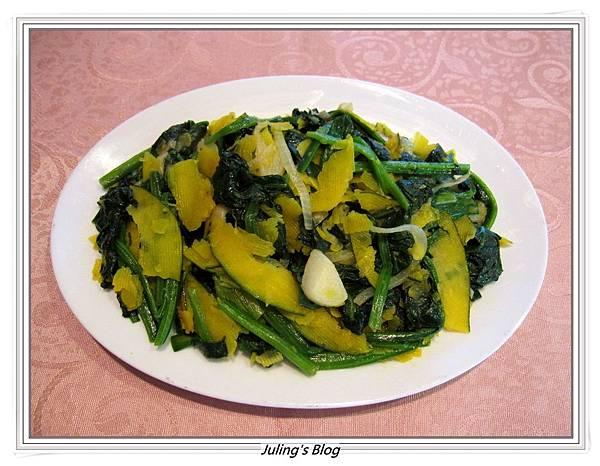 南瓜炒菠菜1.JPG