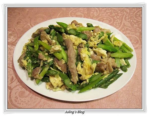 蘆筍炒肉絲蛋1.JPG