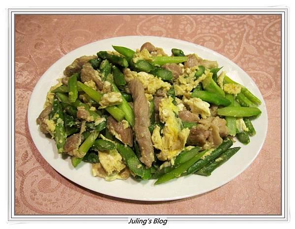 蘆筍炒肉絲蛋.JPG