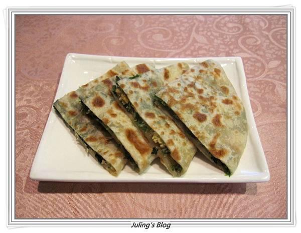 薄皮菠菜餡餅2.JPG
