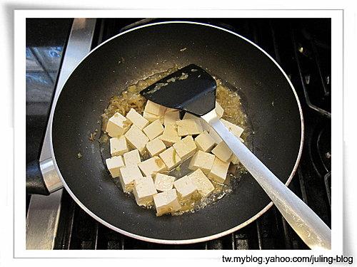 酸菜鮮魚豆腐6.jpg
