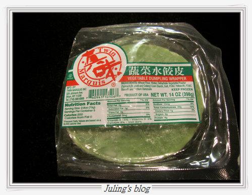 蔬菜水餃皮.jpg