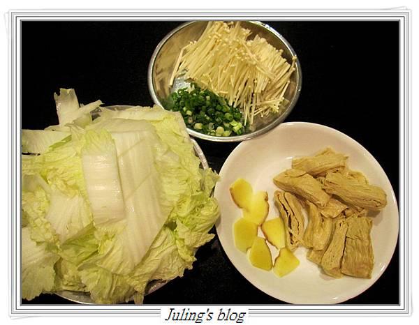 鮭魚頭豆漿鍋做法1.JPG