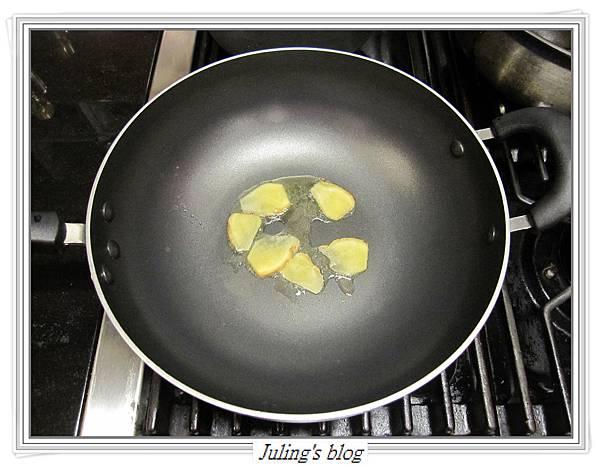 鮭魚頭豆漿鍋做法2.JPG