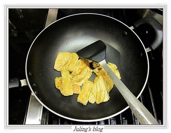 鮭魚頭豆漿鍋做法6.JPG