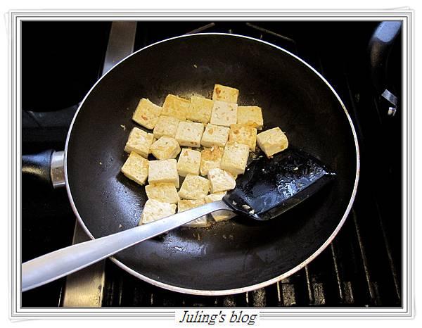乾燒魚頭做法1.JPG