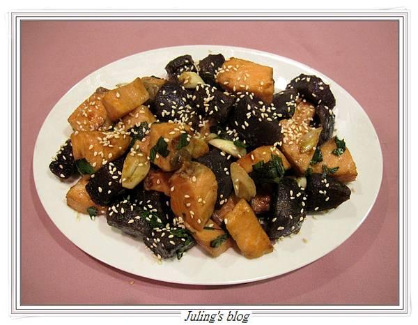 塔香鮭魚紫洋芋.JPG