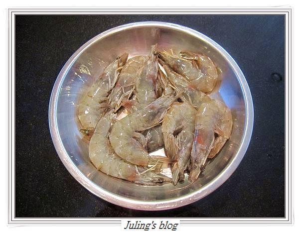 蜜汁大蝦做法1.JPG
