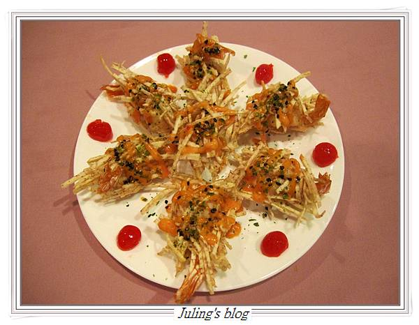 芋絲炸蝦1.JPG