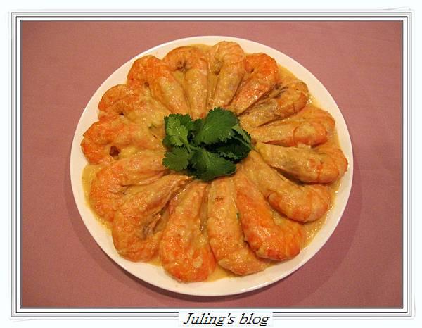 奶汁蝦1.JPG