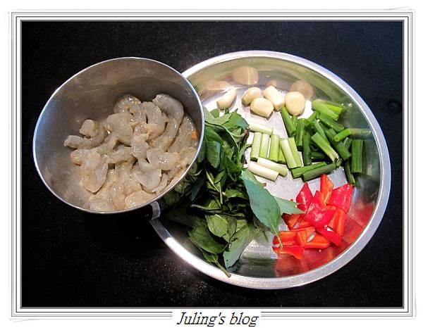 豆瓣醬茄子蝦做法1.JPG