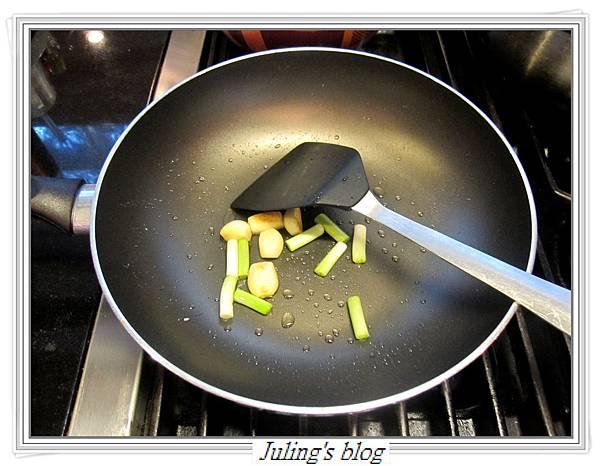 豆瓣醬茄子蝦做法5.JPG