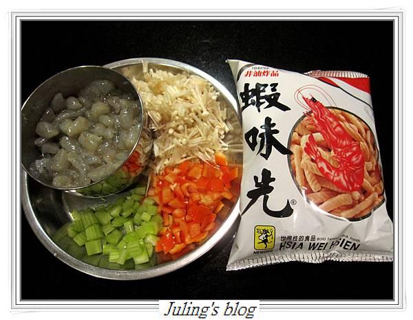 金菇蝦味先做法1.JPG