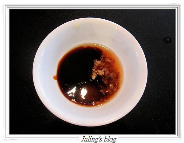 蒜泥蒸蝦做法3.JPG
