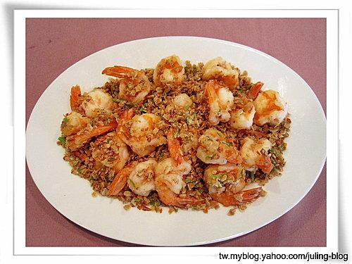 香蔥燕麥蝦11.jpg