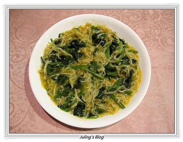 小魚乾燴菠菜.JPG