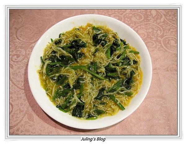 小魚乾燴菠菜1.JPG