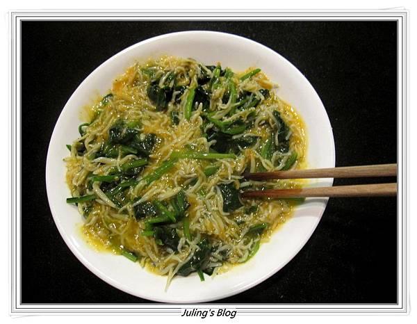 小魚乾燴菠菜做法7.JPG