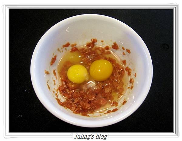 肉末雙色蒸蛋做法2.JPG