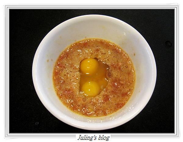 肉末雙色蒸蛋做法3.JPG