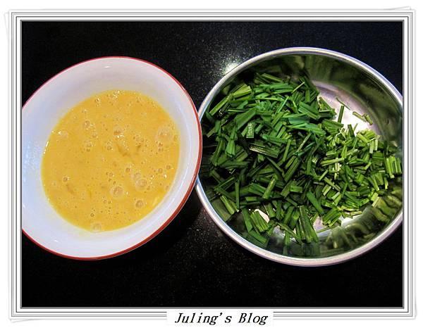 韭菜炒蛋做法1.JPG