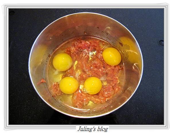 肉末蒸蛋做法2.JPG