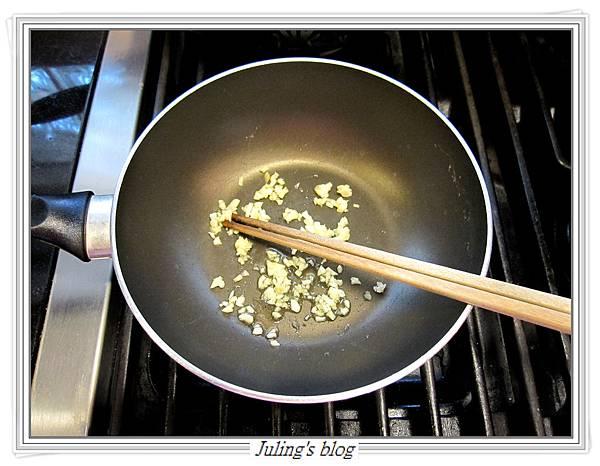 香蔥腐乳蛋做法1.JPG