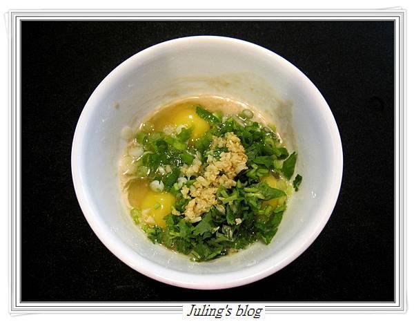 香蔥腐乳蛋做法4.JPG