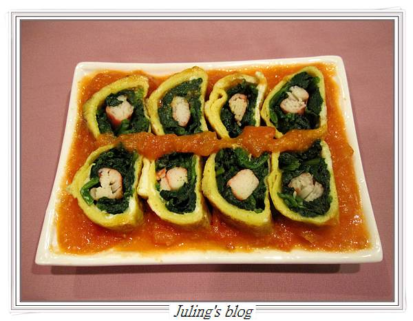 菠菜蛋卷1.JPG