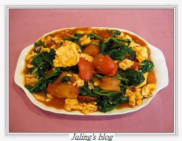 菠菜蕃茄炒蛋1.JPG