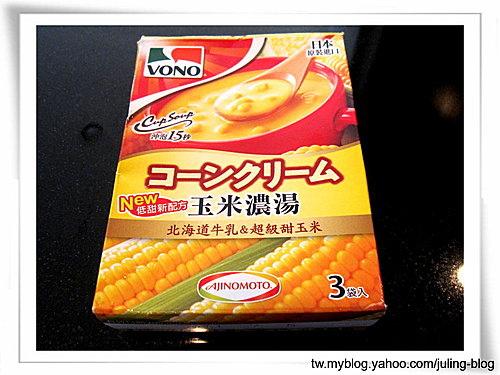 玉米濃湯包.jpg
