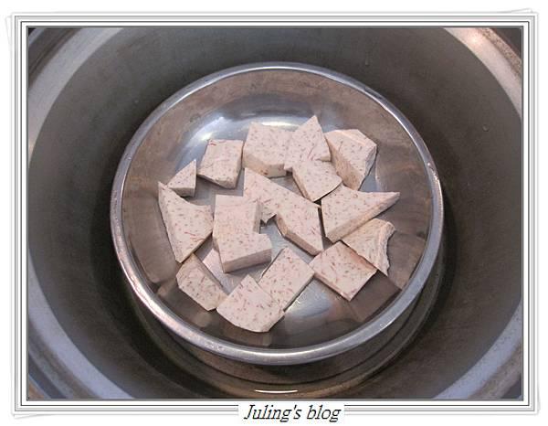 芋頭鍋貼做法1.JPG