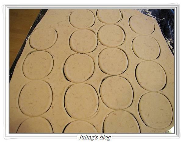芋頭鍋貼做法9.JPG