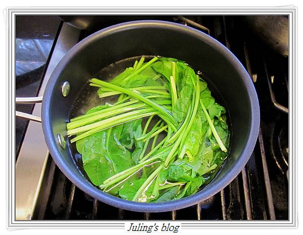 菠菜鮮肉餛飩做法1.JPG