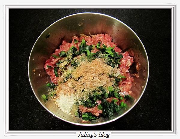 菠菜鮮肉餛飩做法4.JPG