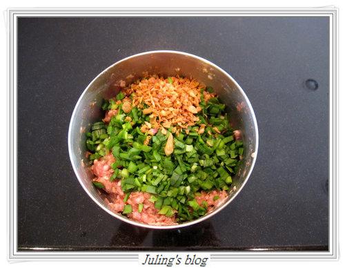 韭菜鮮肉餛飩2.jpg