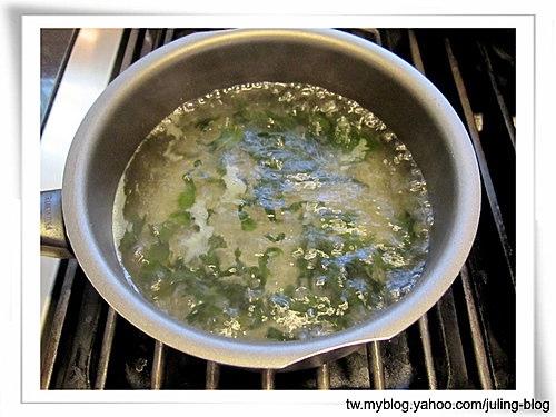 味噌豆腐餛飩湯10.jpg