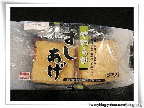 空心的油豆腐.jpg