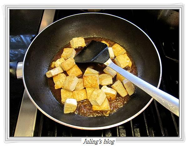 皮蛋豆腐煲做法8.JPG