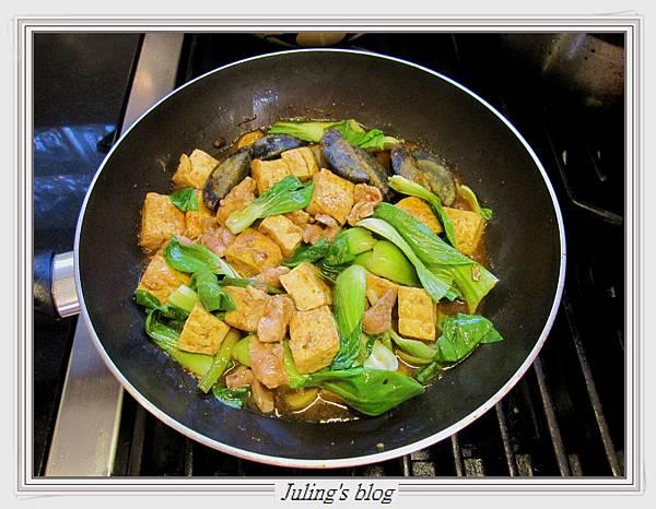 皮蛋豆腐煲做法10.JPG