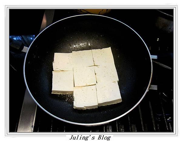豆腐燒做法1.JPG