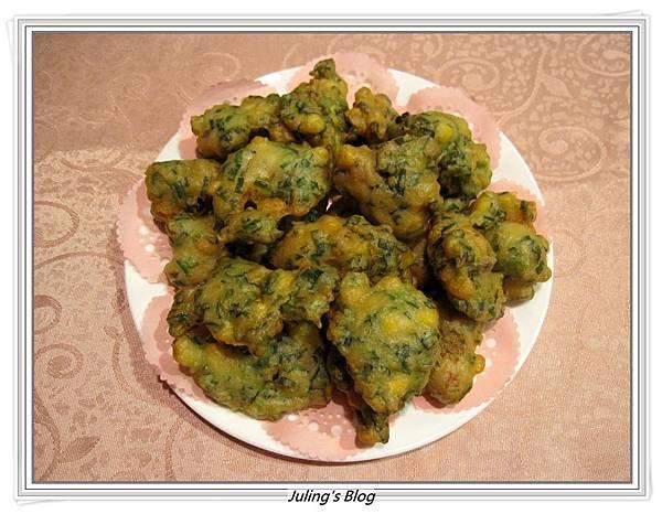 韭菜鮮蚵酥.JPG